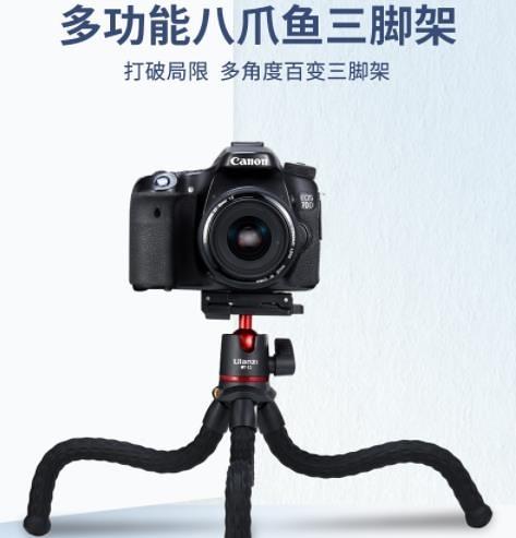 懶人支架 三腳架微單相機手機通用直播拍照攝影自拍vlog三角架章魚 維多原創