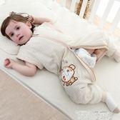睡袋 嬰兒睡袋分腿寶寶春秋薄款兒童防踢被神器純棉四季通用薄棉秋冬款 童趣屋