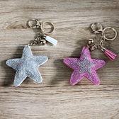 吊飾-貼鑽流蘇鑰匙圈-星星-2050-12- J II