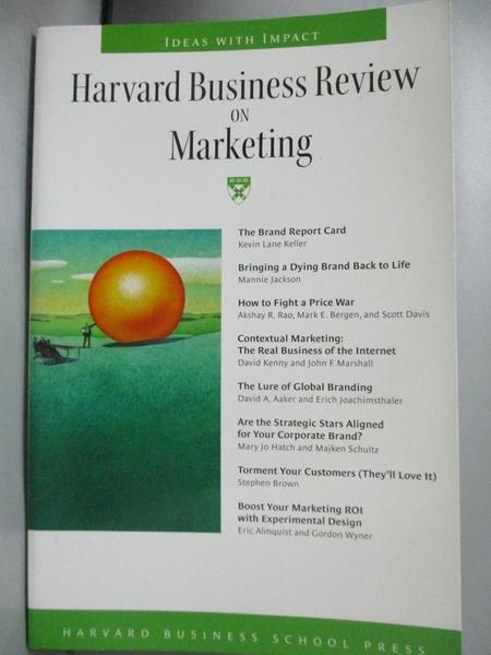 【書寶二手書T4/行銷_NHS】Harvard Business Review on Marketing_Not Ava