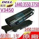 DELL 電池(原廠)-戴爾 電池- VOSTRO 1440,1450,1540,1550,3450,3550,3555,3750,9T48V, J1KND, 04YRJH