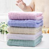 嬰兒紗布毛巾口水巾寶寶小方巾手帕新生兒洗澡兒童柔軟洗臉巾  麻吉鋪