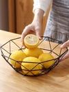 北歐風格水果盤創意客廳茶幾家用簡約現代鐵藝籃零食盤干果盆 新年禮物