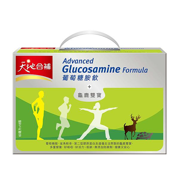 桂格天地合補高單位葡萄糖胺飲18入【康是美】