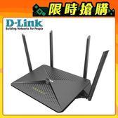 【D-Link 友訊】DIR-882 雙頻 Gigabit 無線路由器 【加碼送環保不銹鋼吸管】