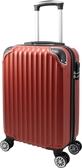 24吋百慕達ABS旅行箱-橘紅色