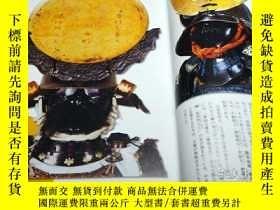 二手書博民逛書店Japanese罕見SAMURAI old unusual armor KABUTO helmet Complet