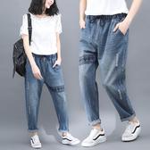 大碼女褲子胖mm潮春季新款文藝百搭刺繡磨破寬鬆鬆緊腰牛仔九分褲