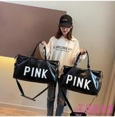 網紅 短途 ins 旅行包 女 行李袋 手提 大容量 輕便 男 運動 健身包 潮
