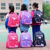女童書包小學生女1-2-3-4-6年級兒童背包女孩公主輕便防水後背包 秋季新品