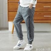 男童褲子 男童褲子春裝洋氣薄款6運動褲7兒童8中大童寬鬆休閒褲長褲12歲9 快速出貨