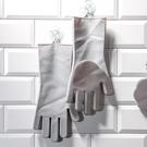 【雙11暖身全館3折起】輕巧洗碗手套-生活工場