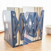 學習桌伸縮書架簡易折疊整理寢室家居書立高中生創意個性書夾子桌 baby嚴選
