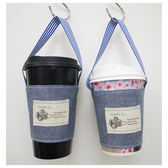 環保飲料咖啡提袋素色系列~Mita ~MI 1039 深牛仔