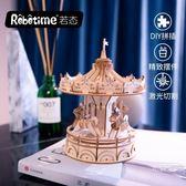 若態木質diy兒童立體拼圖智力玩具益智手工模型創意桌面擺件禮物促銷大減價!
