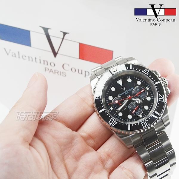valentino coupeau范倫鐵諾 夜光時刻 不鏽鋼 防水手錶 男錶 潛水錶 水鬼 石英錶 V61589三眼黑