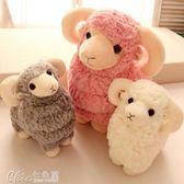 可愛仿真小綿羊公仔玩偶小羊毛絨玩具抓機婚慶娃娃兒童生日禮物igo「Chic七色堇」