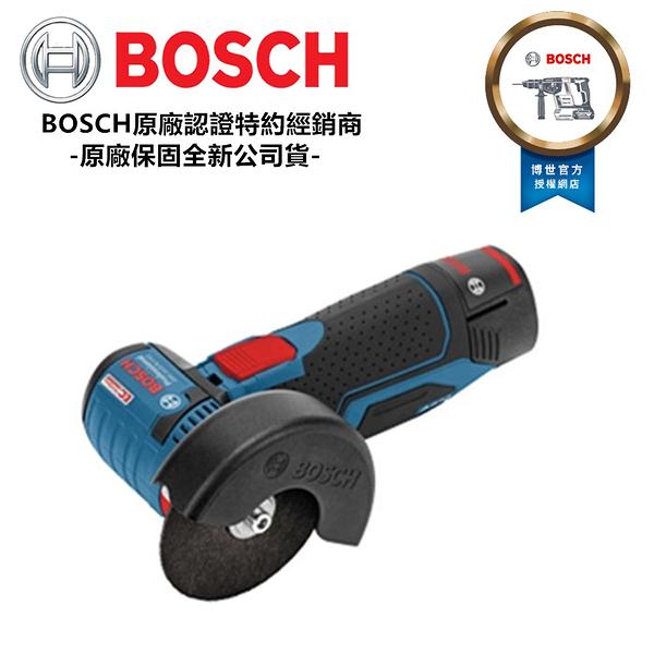 德國 博士 BOSCH GWS 12V-76 無刷鋰電充電砂輪機 雙2.0電池版