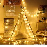 220v led小彩燈閃燈串燈滿天星星燈圣誕少女心房間布置新年裝飾網紅燈 js16332『miss洛羽』