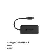 新風尚潮流 【TS-HUB2C】 創見 Type-C 介面 4埠 高速 集線器 USB HUB