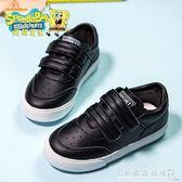 兒童休閒鞋 兒童皮鞋魔術貼童鞋男童板鞋女童鞋子運動鞋軟底防滑學生小白鞋潮 『CR水晶鞋坊』
