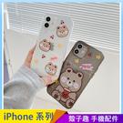 櫻桃小熊 iPhone SE2 XS Max XR i7 i8 plus 手機殼 側邊印圖 四角透明 保護鏡頭 全包邊軟殼 防摔殼