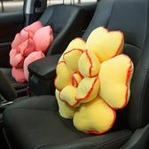 玫瑰花抱枕靠枕創意靠墊毛絨花朵可愛床頭睡覺用沙發靠背汽車腰靠