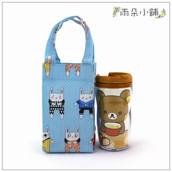 水壺袋 包包 防水包 雨朵小舖M139-410 300c.c.迷你水壺袋-藍兔子HH06067 funbaobao