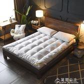 加厚羽絨棉12cm床墊1.8米床褥子榻榻米床護墊1.5m學生可折疊墊被花間公主igo
