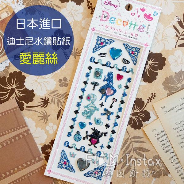 菲林因斯特《 愛麗絲影子 水鑽貼紙 》 日本進口 迪士尼 Alice 愛麗絲夢遊仙境 貼紙