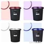 垃圾桶家用 客廳臥室廚房辦公室餐廳筐筒無蓋塑料大號黑創意簡約 koko時裝店