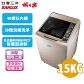 留言加碼折扣享限區運送基本安裝SANLUX 台灣三洋 媽媽樂15公斤 超音波單槽洗衣機 SW-15NS6