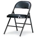 L-1024 鐵板椅系列-橋牌椅 / 張
