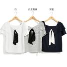 H2O 夏 兩面穿落肩大領片可拆式綁帶造型針織上衣 - 深藍/白底黑條/白色 #1671017