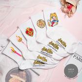 現貨✶正韓直送【K0296】韓國襪子 美少女戰士中筒襪 韓妞必備 百搭款 素色襪 免運 阿華有事嗎