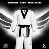 全館免運 全新設計SWING銀翼款跆拳道道服