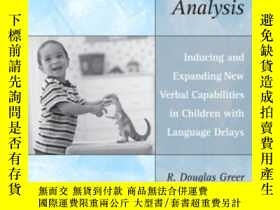 二手書博民逛書店Verbal罕見Behavior Analysis: Inducing And Expanding New Ver