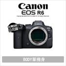 預購 Canon 佳能 EOS R6 B...