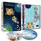 樂樂的小宇宙 DVD ( LITTLE MALABAR )