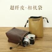 相機收納包 微單相機包單反保護套內膽收納袋便攜皮佳能M6200D索尼a6000富士新年禮物