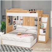 【水晶晶家具/傢俱首選】JM1694-1卡爾7.1尺多功能五件式床組~~全方位大滿足