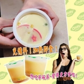 【南紡購物中心】【老爸ㄟ廚房】生凍滑嫩Q彈零失敗日式茶碗蒸10杯組
