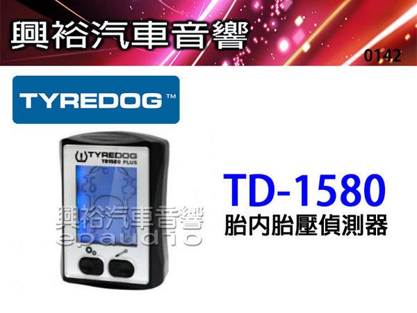 【TYREDOG】TD-1580 胎內型胎壓偵測器
