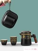 快客杯 旅行功夫茶具套裝戶外車載便攜收納快客一壺四杯隨身泡茶定制logo 潮流