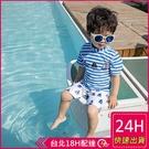 【現貨】兒童泳裝男生二件式短袖短褲泳褲中小童【藍色帆船】男童兩件式泳衣附泳帽梨卡CH681