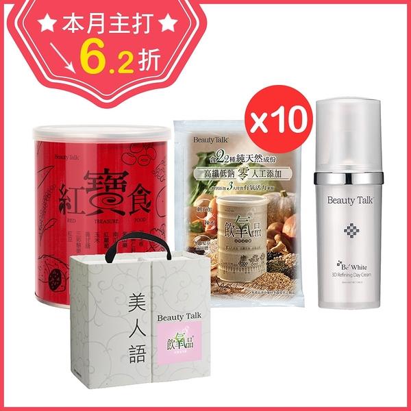【女神發光組】3D亮白修護乳+紅寶食240g+飲氧品隨身包x10包