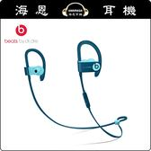 【海恩數位】美國 Beats Powerbeats3 Wireless 入耳式耳機 – Beats Pop Collection – Pop 藍色