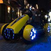 兒童電動車12V四輪卡丁車 小孩玩具汽車可坐人帶遙控寶寶童車 MKS卡洛琳