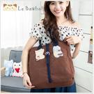側背包~Le Baobab日系貓咪包 啵啵貓抓繩子側背包/肩背包/手提包/拼布包包