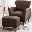 單人沙發布藝北歐客廳沙發美式老虎椅復古沙發電腦椅咖啡廳沙發椅MBS 「時尚彩紅屋」